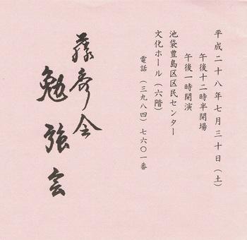 日舞勉強会1.cng.jpg