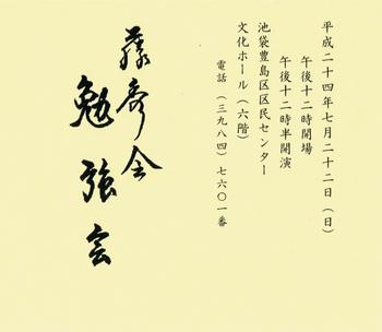 日舞表紙.cng.jpg