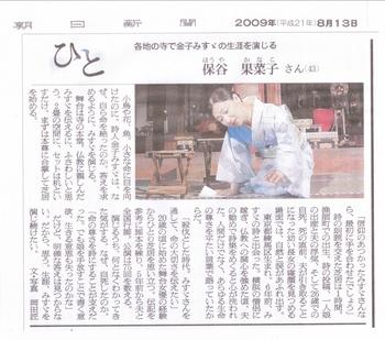 asahi.cng 21-43-56.jpg