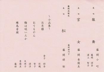 日舞勉強会3.cng.jpg