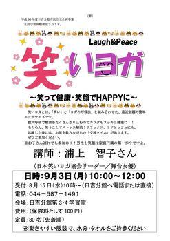 sml.ちらし(案)�(B2.jpg